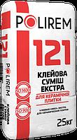 СКп-121 Эластифицированная клей для природного и искусственного камня