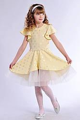 Праздничное платье для девочки  3, 122