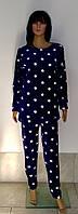 Женская пижама кофта парка и штаны из полированной махры темно-синего цвета принт звезды 44-52 р