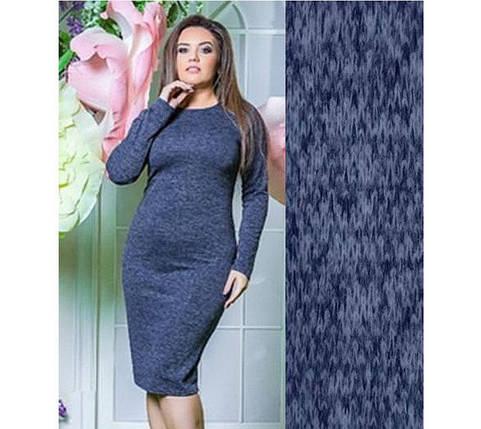 """Сукня жіноча """"Rondo"""" ангора великі розміри темно-синє, фото 2"""