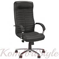 Orion steel chrome comfort (Орион) офисное кресло директора на базе комфорт