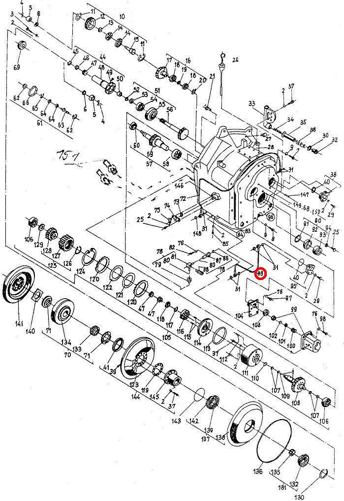 Трубопровод переднего хода в сборе 6844 17.00.00 Балканкар ДВ1792