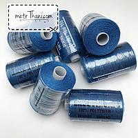 Нитки швейные 40/20 100 ярдов, ясно-синего цвет № N-1000-213