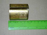 Втулка вала сошки рулевого управления ЮМЗ (производство Украина) (арт. 36-3401087Б)