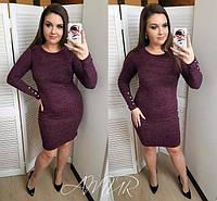 Платье бордовое большие размеры