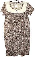 Ночная рубашка 100% хлопок размер 58-60