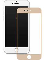 Защитное стекло Mocolo 2.5D Full Cover Tempered Glass iPhone 7 Silk Gold