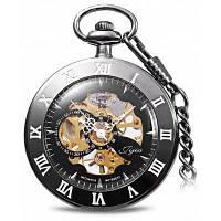 Жижия Выдалбливают механические карманные часы с клип Чёрный