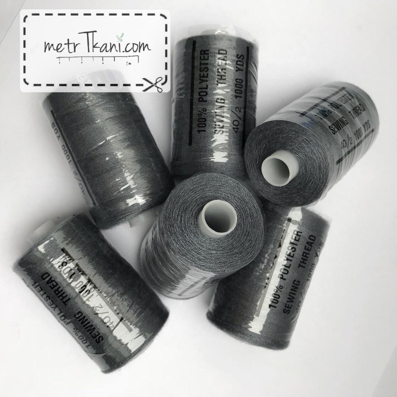 Нитки швейные 40/20 1000 ярдов, графитового цвет № N-1000-319