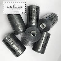 Нитки швейные 40/20 100 ярдов, графитового цвет № N-1000-319