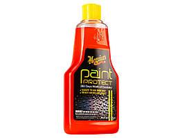 Полимерная защита для кузова - Meguiar's Paint Protect 532 мл. (G36516EU)