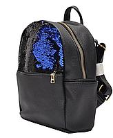 Рюкзак модный стильный молодежный черный синие пайетки