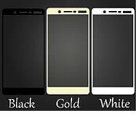 Защитное стекло с рамкой для Nokia 7, фото 1