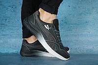 Мужские кроссовки Puma копия Черный/Серый