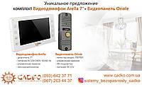 "Комплект видеодомофон Arella 7"" + Видеопанель Oriole"