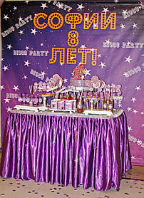 Кенди бар (Candy bar)  DISCO PARTY