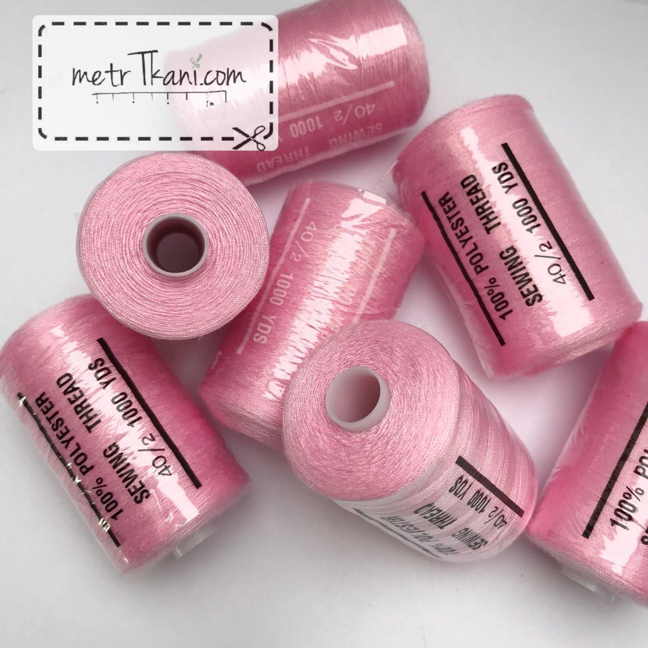 Нитки швейные 40/20 1000 ярдов, розового цвета  № N-1000-134