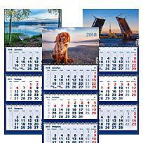 Календарь квартальный настенный в Днепре