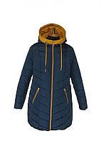 Куртка весенняя женская 56-70 р., синяя