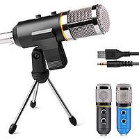 Конденсаторный микрофон ZEEPIN MK-F200TL