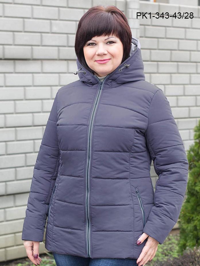 Демисезонная куртка с капюшоном 48,50,52,54,56,58