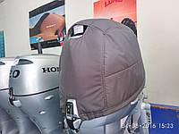 Чехол на капот лодочного мотора Honda 40 до 2018 года