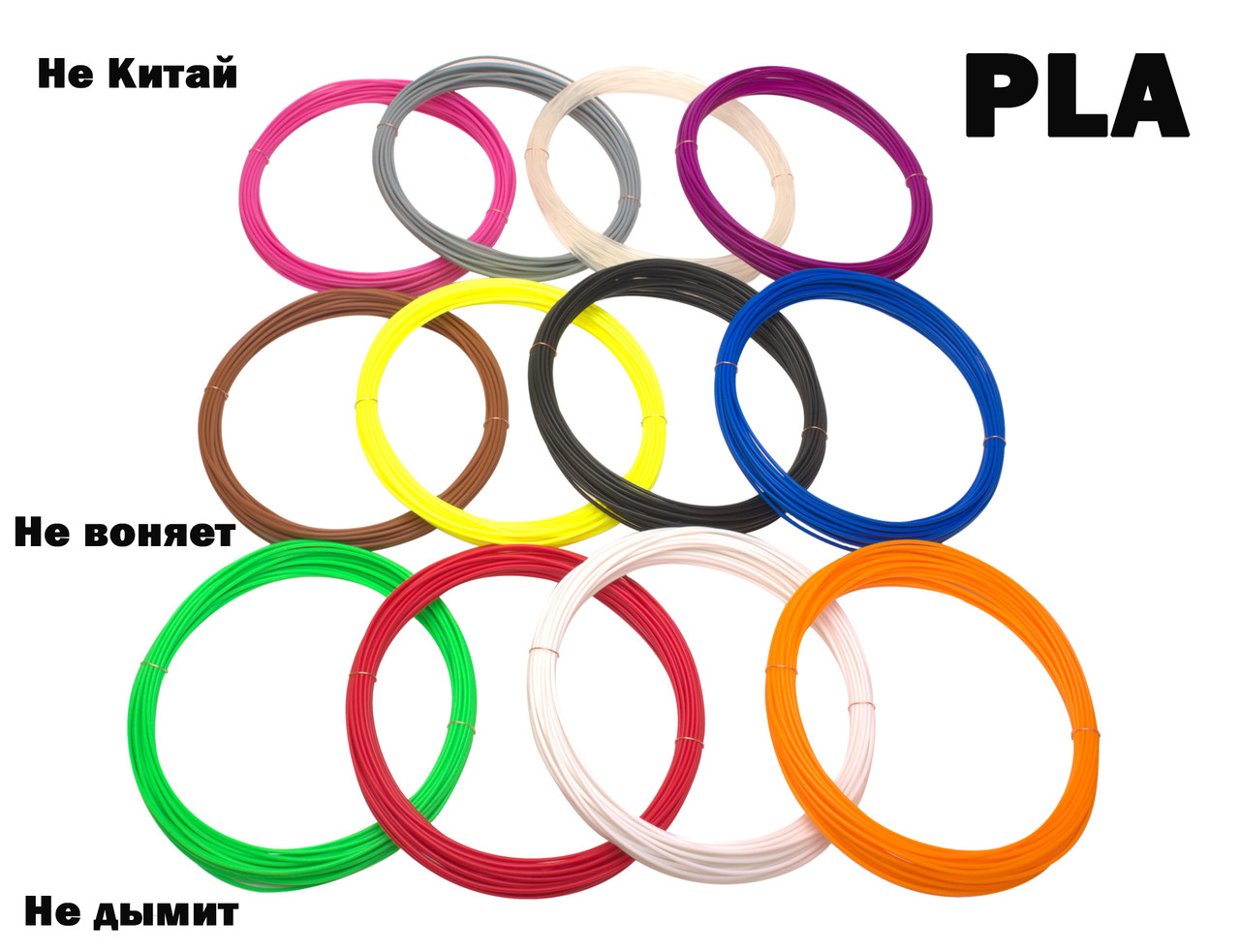 Набор PLA пластика для 3D ручки 12 цветов (120 метров)
