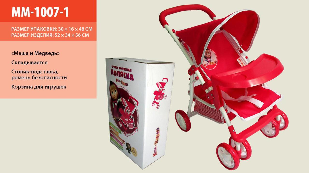 Кукольная коляска летняя  MM-1007-1