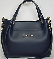 Женская сумка Michael Kors синего цвета