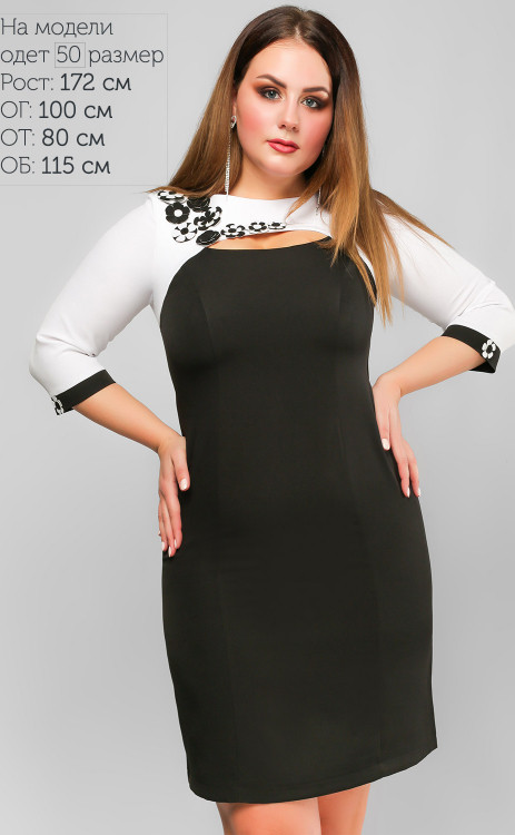 bbb0c8125b8 Женское платье LP 3168 Оливия Черно-Белое - Женские сумки оптом и в розницу  купить
