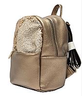 Рюкзак пайетки модный стильный молодежный золотой
