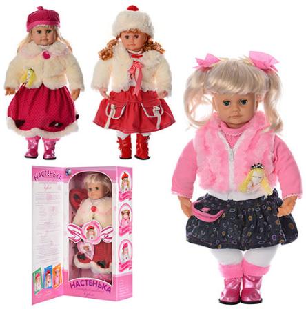 Кукла НАСТЕНЬКА 543793-543794 R/MY005-004-007***