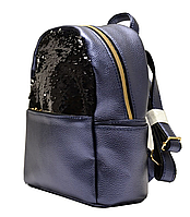 Рюкзак пайетки модный стильный молодежный синий металик