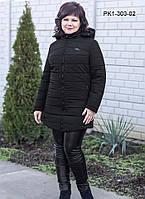 Зимняя куртка с капюшоном 52,54,56,58,60,62, фото 1