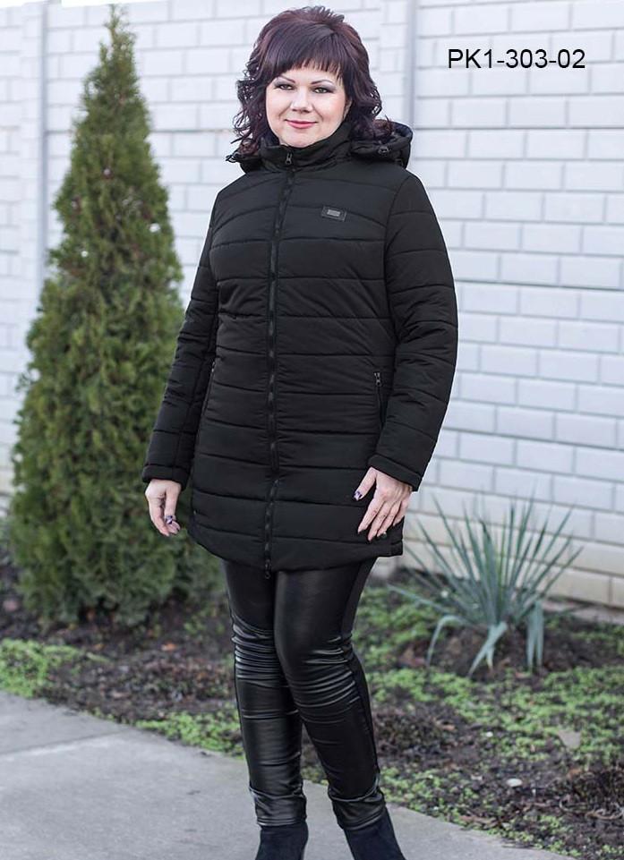 Зимняя куртка с капюшоном 52,54,56,58,60,62