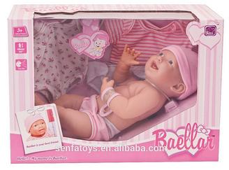 Кукла-пупс Baellar 6999 интерактивный с аксессуарами девочка