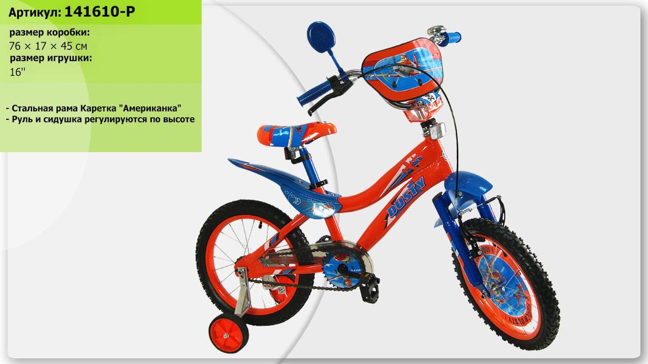 Детский велосипед 16д. 141610-P Самолёты ***
