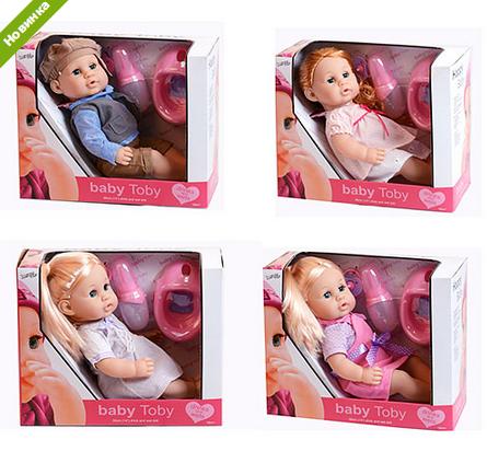 Кукла-пупс 30901-11-D4-E-E3