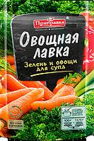 """Смесь овощная """"Зелень и овощи для супа"""" Приправка"""