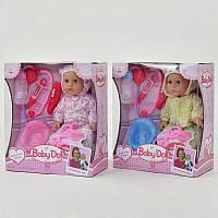 Пупс Babe Doll с аксессуарами доктора, функциональный, интерактивный, 2 вида