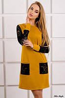 Красивое платье Кэнди горчица (44-52)
