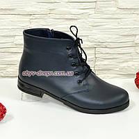 Женские зимние кожаные ботинки на шнуровке. Синий цвет.