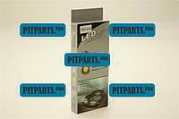 Дневные ходовые огни 6 диодов  гибкий корпус (светодиодные фары дневного света)  (DRL-DIY-2-6)