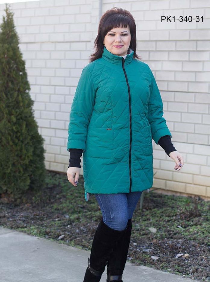 Стеганная демисезонная куртка  50,52,54,56,58,60