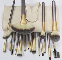 Набор кистей для макияжа 18 штук безжевые+ чехол, фото 1