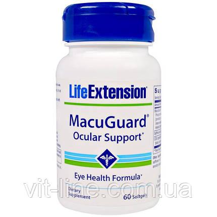 Life Extension, MacuGuard, Ocular Support, 60 желатиновых капсул, фото 2