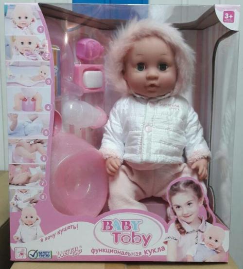 Кукла пупс (Baby Tobi) функциональная 30719-7