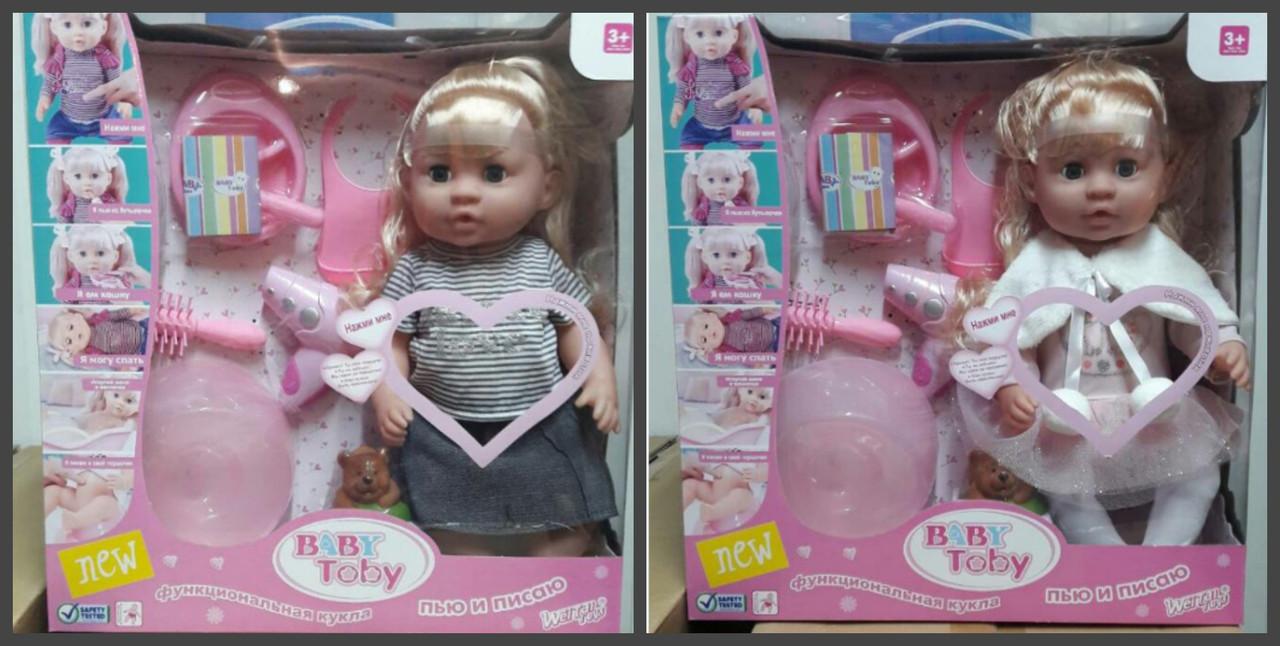 Кукла пупс (Baby Tobi) функциональная 30720-24C-26C