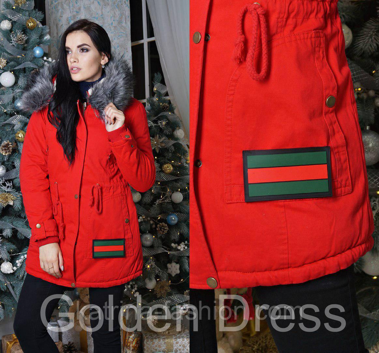 Женская стильная зимняя куртка парка  продажа, цена в Харькове ... dedc197de20