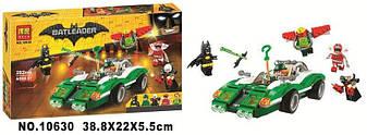"""Конструктор Bela Batman 10630 """"Гоночный автомобиль Загадочника"""" 282 детали, аналог Lego 70903"""